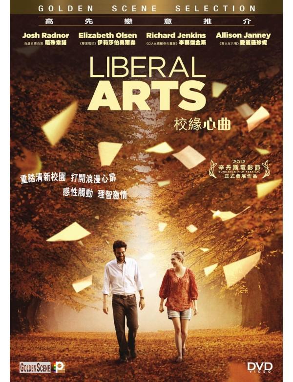 Liberal Arts (VCD)