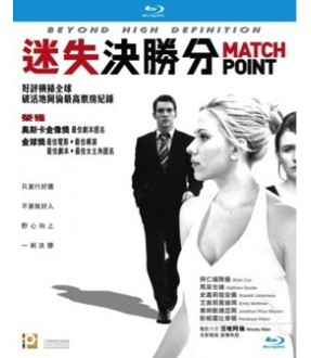 Match Point (Blu-ray)