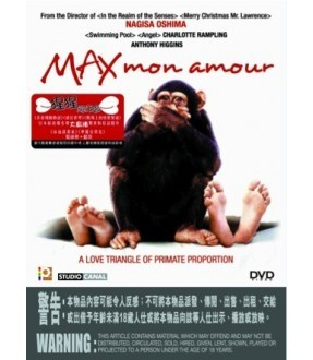 Max Mon Amour  (DVD)
