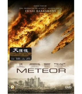 Meteor (VCD)