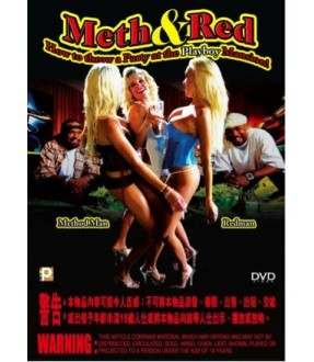 Meth & Red: How To Throw A Party At The Playboy Mansion (DVD)