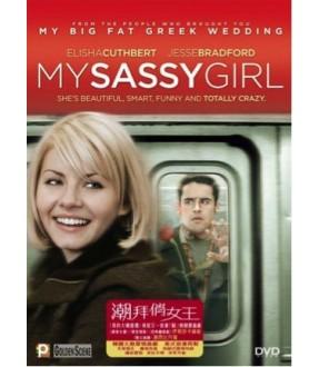 My Sassy Girl (VCD)