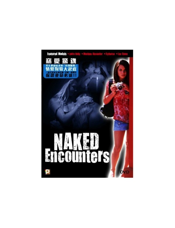 Naked Encounters (DVD)