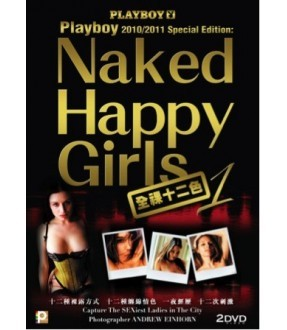 Naked Happy Girls (Series 1) (DVD)