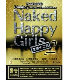 Naked Happy Girls (Series 2) (DVD)