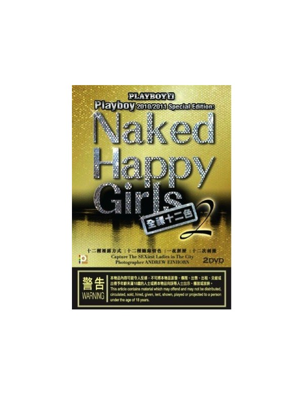 Naked Happy Girls (Series 2) (DVD)