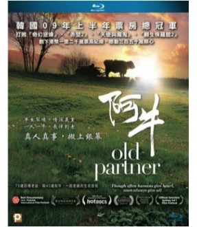 Old Partner (Blu-ray)