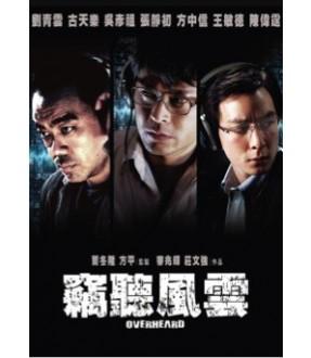Overheard (Blu-ray)
