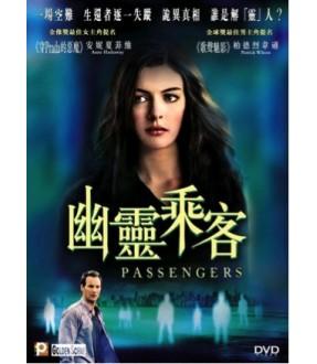 Passengers (VCD)