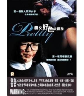 Pretty (DVD)