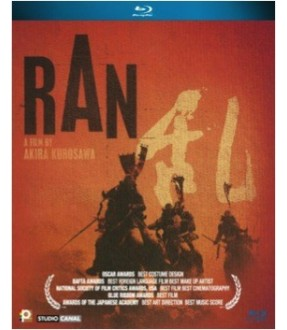 Ran (Blu-ray)