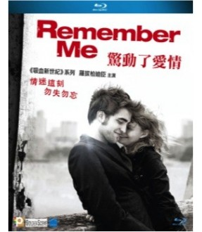 Remember Me (Blu-ray)