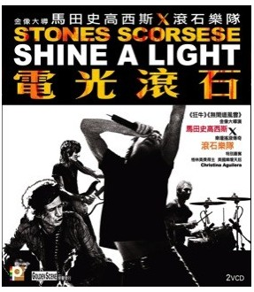 Shine A Light (VCD)