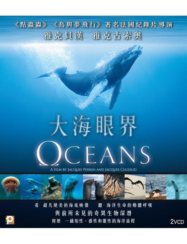 Oceans (VCD)