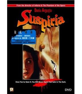 Suspiria (VCD)
