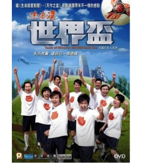 Team of Miracle : We Will Rock You (VCD)