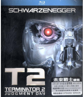 Terminator 2 - Judgment Day (Blu-ray)