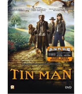 Tin Man (DVD)