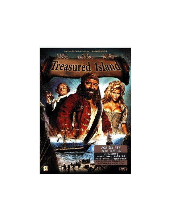 Treasured Island (DVD)