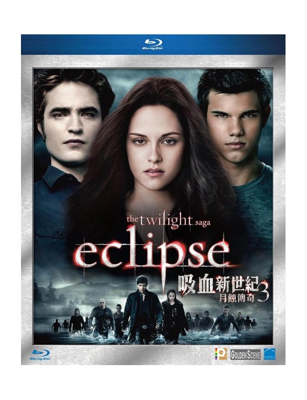 The Twilight Saga : Eclipse (Blu-ray)