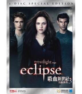 The Twilight Saga : Eclipse (2DVD)