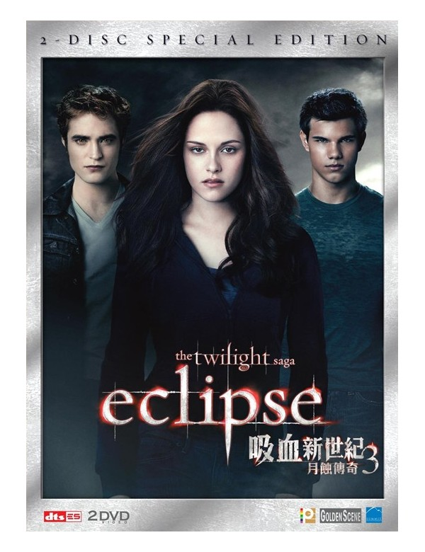 The Twilight Saga : Eclipse (2DVD)
