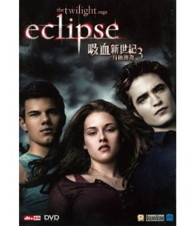 The Twilight Saga : Eclipse (DVD)