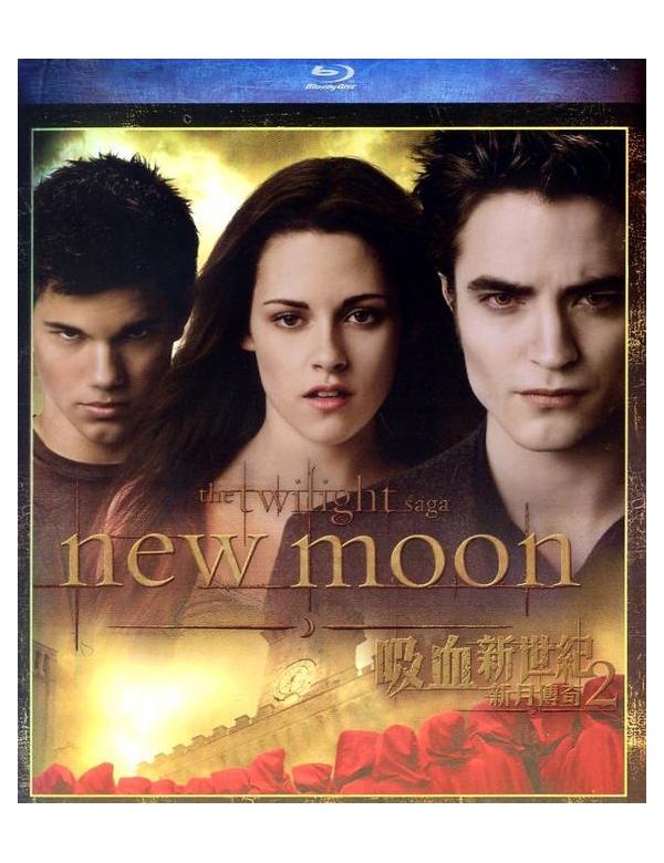 The Twilight Saga New Moon (Blu-Ray)