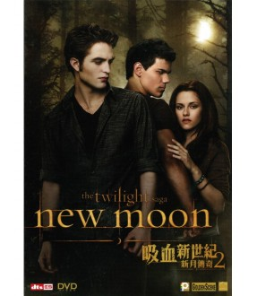 The Twilight Saga New Moon (DVD)