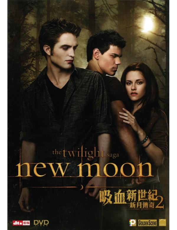 The Twilight Saga New Moon (DVD)