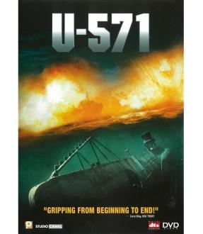 U-571 (DVD)