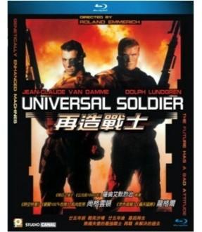 Universal Soldier (Blu-ray)