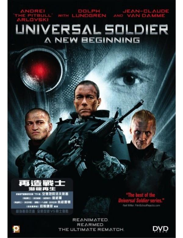 Universal Soldier : A New Beginning (DVD)