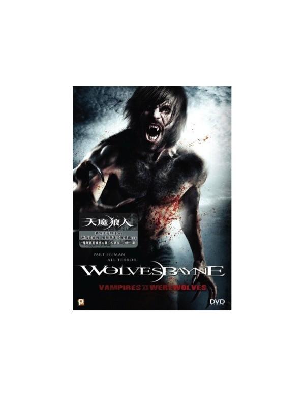 Wolvesbayne (DVD)