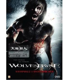Wolvesbayne (VCD)