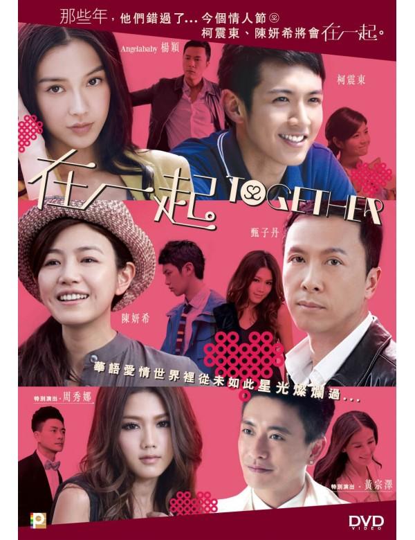 Together (DVD)