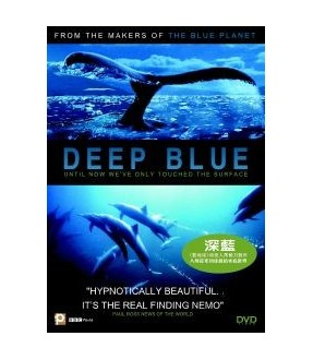 Deep Blue (DVD)