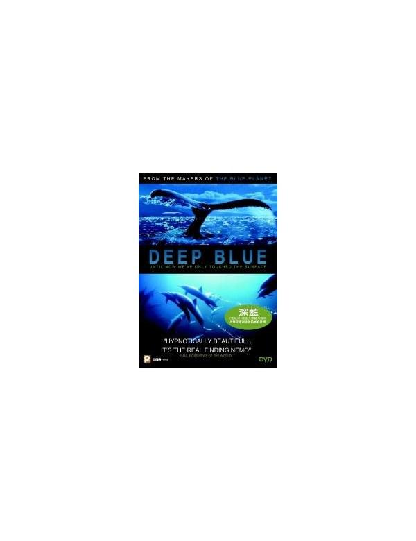 Deep Blue (DVD)