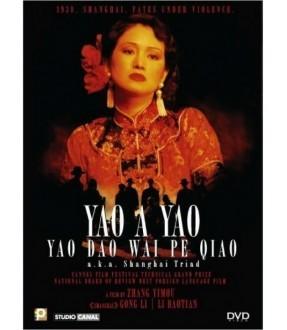 Yao A Yao Yao Dao Wai Pe Qiao (VCD)