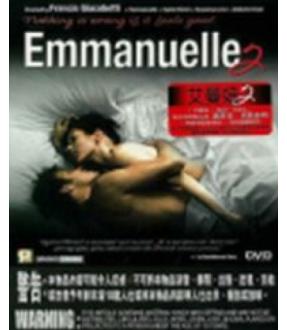 Emmanuelle 2 (DVD)
