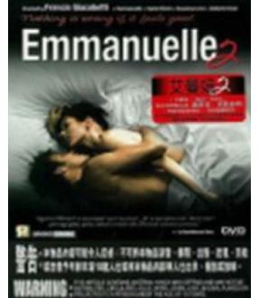 Emmanuelle 2 (VCD)