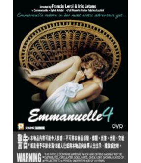 Emmanuelle 4 (VCD)