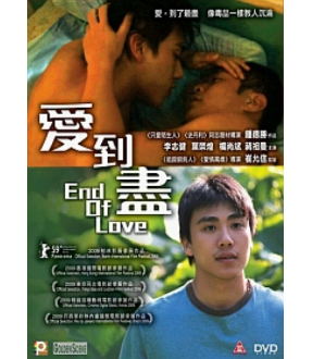End Of Love (DVD)