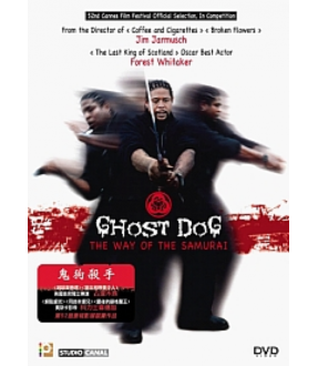 Ghost Dog (DVD)