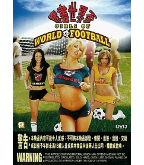 Girls of World Football (DVD)