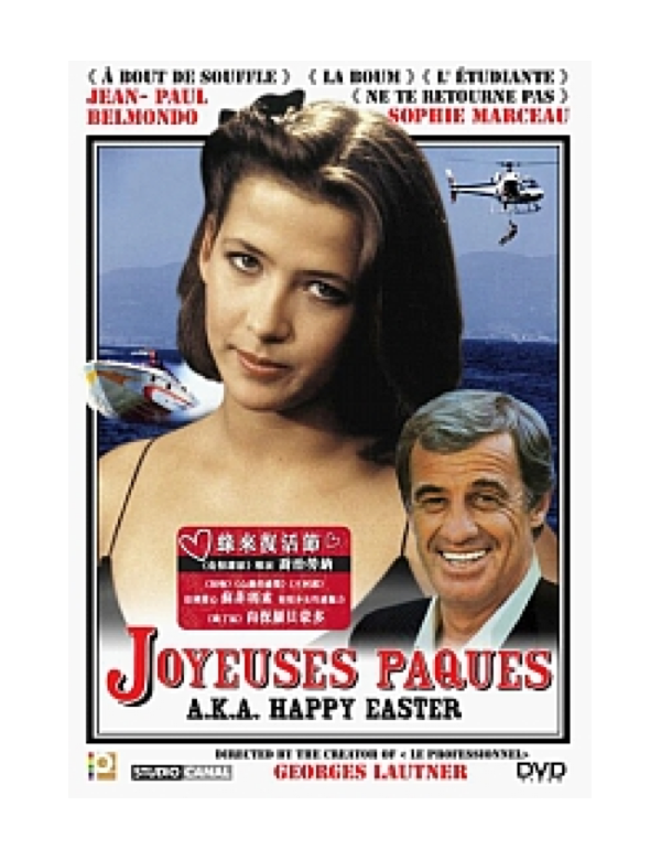 Joyeuses Paques a.k.a. Happy Easter (DVD)