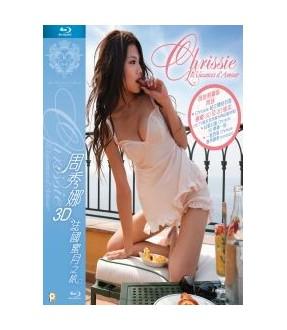 Chrissie Les Vacances d' Amour (Blu-ray)