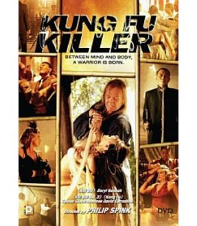 Kung Fu Killer (DVD)