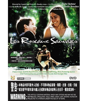 Les Roseaux Sauvages aka The Wild Reeds (VCD)