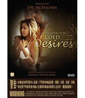 Maisie Undercover: Coed Desires (DVD)